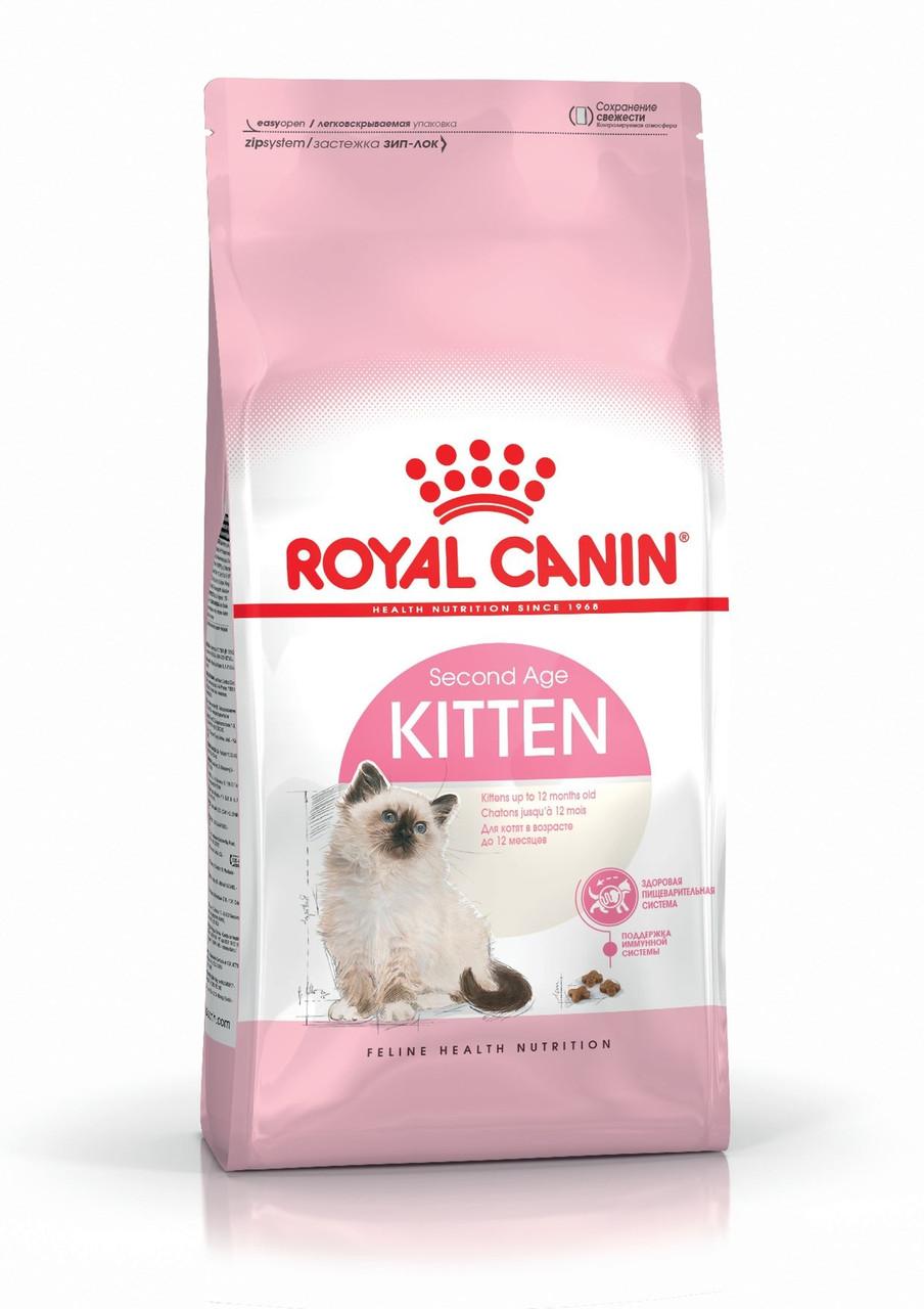 Роял Канин для котят Сухой корм