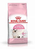 Сухой корм Роял Канин для котят