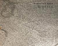 Каменный шпон Argento, гибкий камень