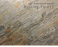 Каменный шпон Burning Forest, гибкий камень