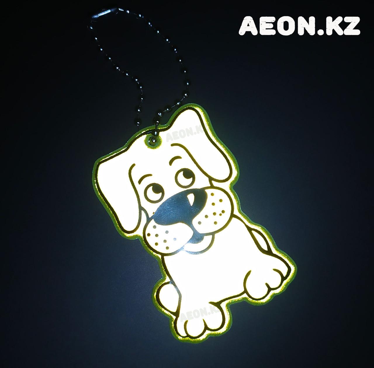 Брелок светоотражающий (Пёс) - фото 2