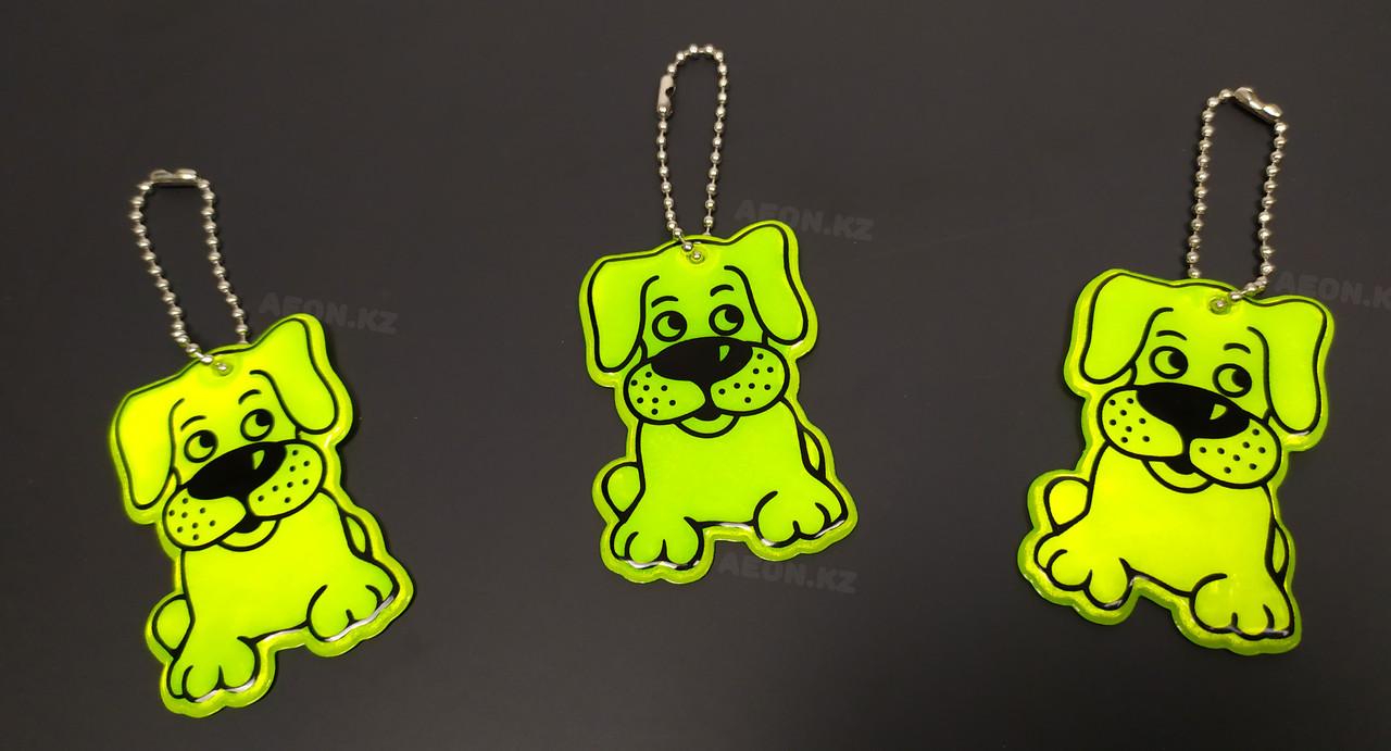 Брелок светоотражающий (Пёс) - фото 3