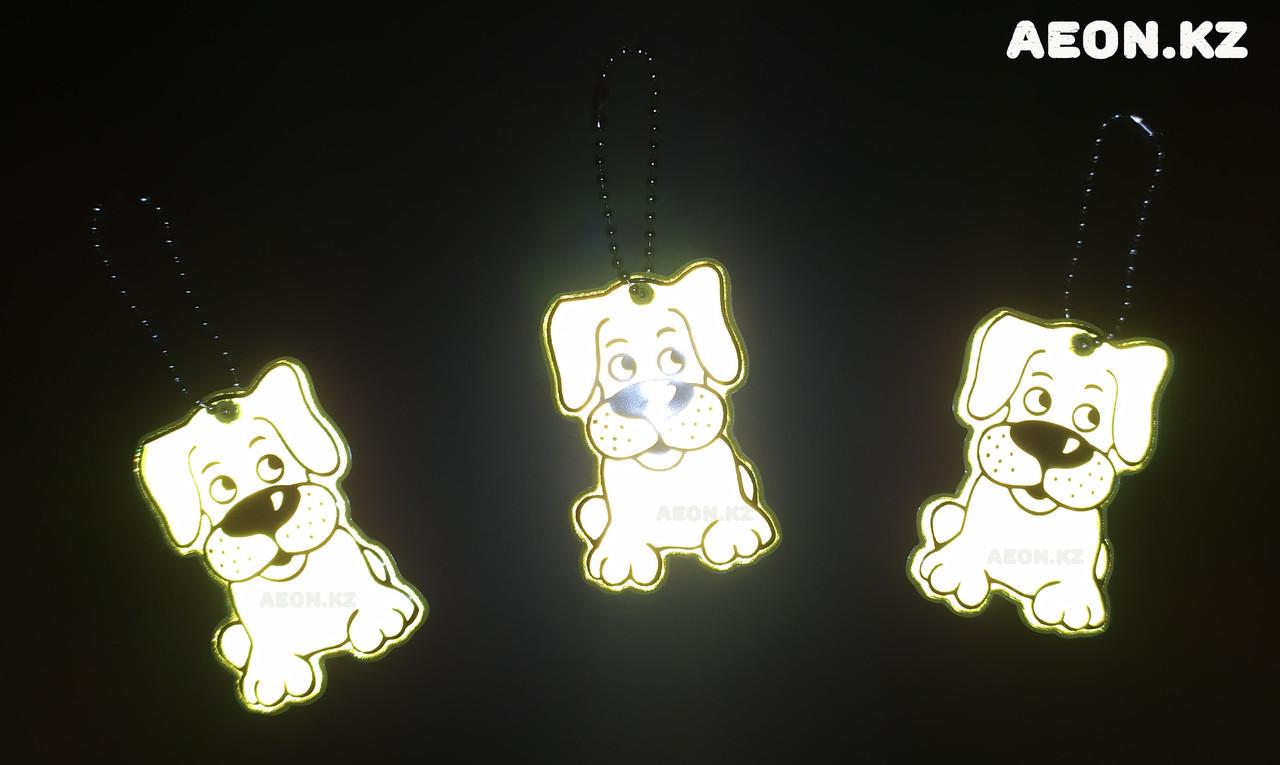 Брелок светоотражающий (Пёс) - фото 4