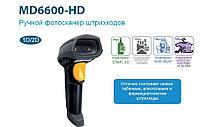 Ручной 2D сканер штрих-кода Mindeo MD6600-HD