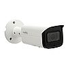 IP Уличная камера  Dahua IPC-HFW2431TP-ZS