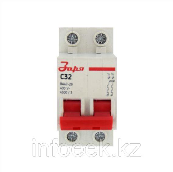 Автоматический выключатель 2Р - 32А