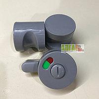 Ручка + задвижка пластик ST-Cabine 2 (комплект)
