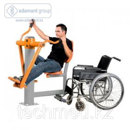 Уличный тренажер для инвалидов Лыжник