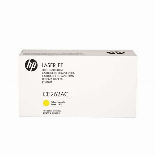 Лазерный картридж HP CE262AC (Оригинальный, Желтый - Yellow) CE262AC