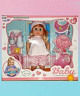Кукла девочка Baby  с набором для кормления., фото 1