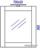 """Панель с зеркалом и свет-ом """"Simphony"""" д/с Sim.02.07/DS, фото 2"""
