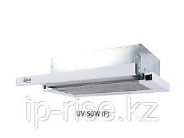 Вытяжка кухонная Oasis UV-50W(F)