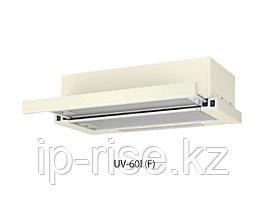 Вытяжка кухонная Oasis UV-60I(F)
