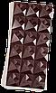 """Темный шоколад с апельсином и миндалем со сниженной калорийностью, """"RED Delight"""", 100 г, фото 2"""