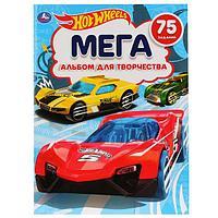 "Умка Мега альбом для творчества ""Hot Wheels"" 75 заданий"