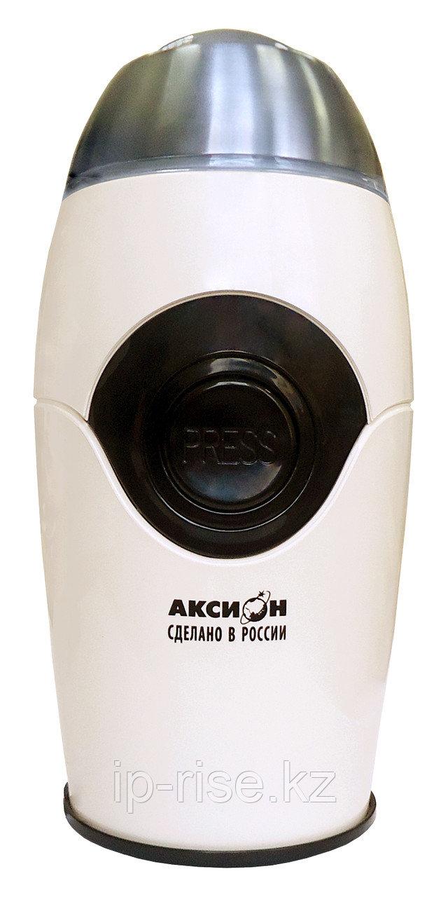 Кофемолка Аксион КМ22, светло-бежевая