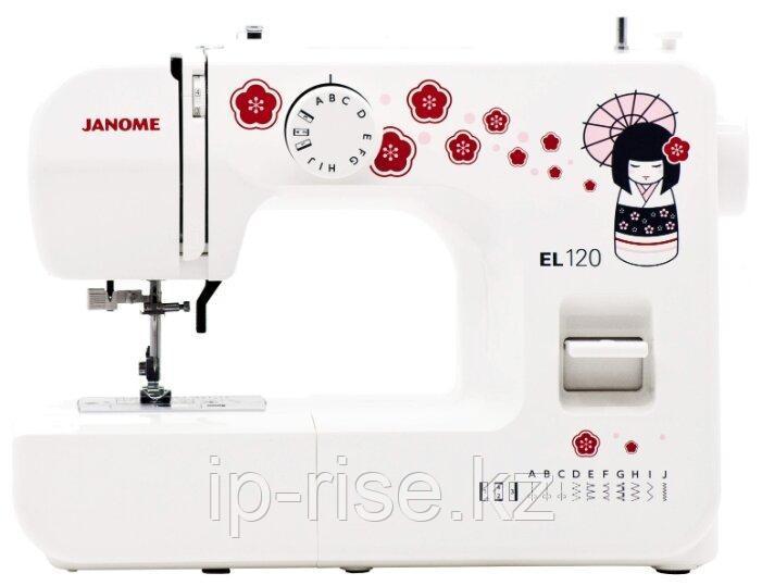 Швейная машинка Janome EL-120