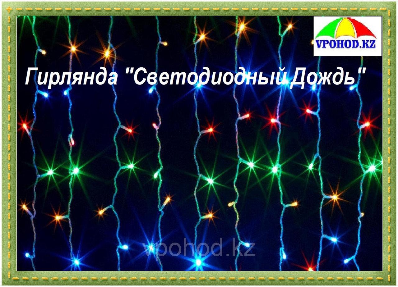 """Гирлянда """"Светодиодный Дождь"""" 300х70 см"""