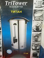 Электрический чайник (термопот) Tri Tower.35 L