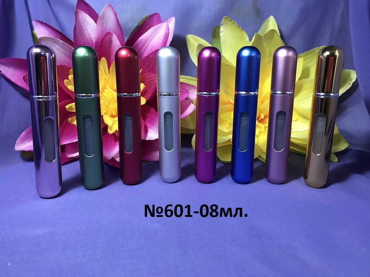 Флакон атомайзер 601-08 мл