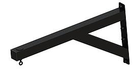 Балка выносная, перфорированная с вращающимся крюком ZSO - 1100