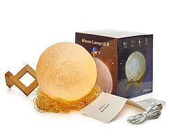 Шар-ночник Луна 3D