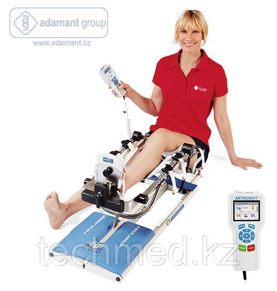 ARTROMOT ACTIVE-K тренажер для коленного и тазобедренного сустава