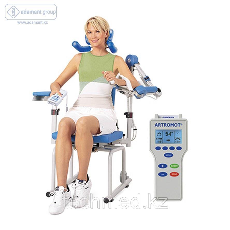 ARTROMOT S3 тренажер для плечевого сустава