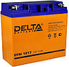 Аккумулятор Delta DTM 1217 (12В, 17Ач)