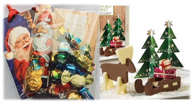 Новогодние подарки из Германских сладостей (450 гр.)