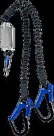 Строп ленточный двухплечный с амортизатором эластичный серия «ПРОФЕССИОНАЛ»