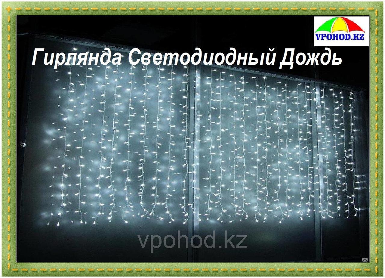 """Гирлянда """"Светодиодный Дождь"""" 800х70 см"""