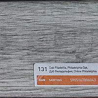 Плинтус Arbiton INDO 131 Дуб Филадельфия (70мм), фото 1
