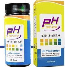 Индикаторная (Лакмусовая) бумага. 4.5 - 9.0. PH тест - 100 полосок