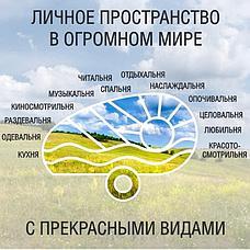 """Прокат туристического дома на колёсах """"Енисей"""" в Национальном парке Алтын-Эмель, фото 2"""