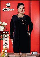 Женское платье на молнии. Больших размеров. Производство Турция. Cocoon.