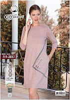 Женское платье для дома и отдыха. Длинный рукав. До колена. Турецкая фирма Cocoon.