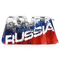 Шторка солнезащитная на лобовое стекло (Флаг России) в чехле , 150*80 см