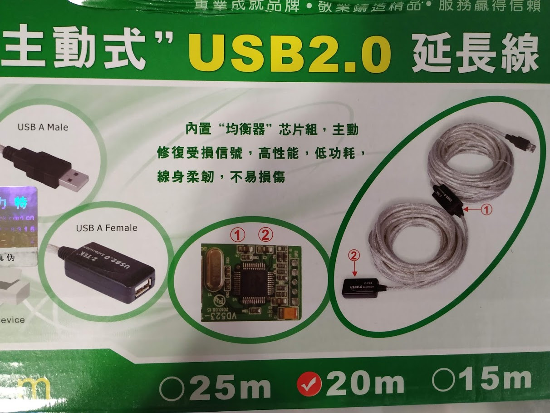 Кабель удлинител Z-TEK USB 2.0 активный AM-AF 20 м, Алматы - фото 2