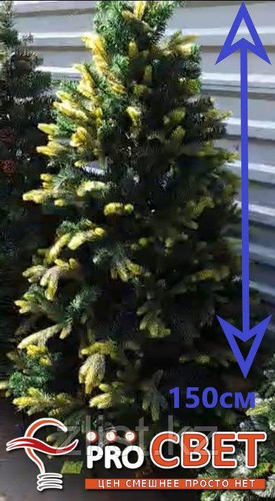Искусственная елка Альтаир высота 150 см