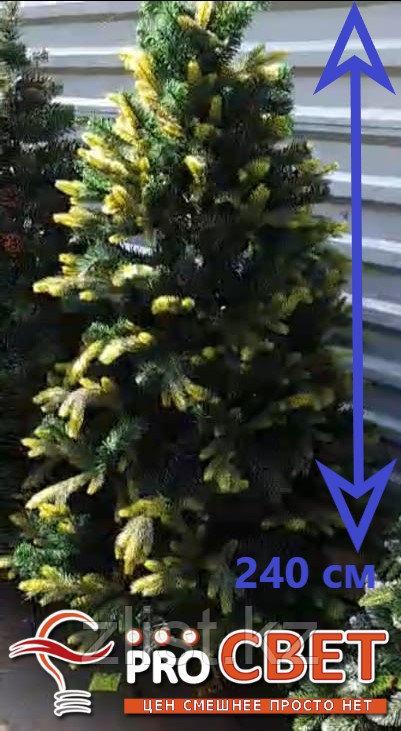 Искусственная елка Альтаир высота 240 см