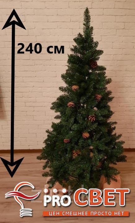 """Искусственная елка """"сибирская"""" 240 см"""