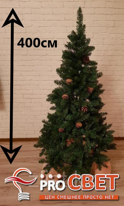 """Искусственная елка """"сибирская"""" 400 см"""