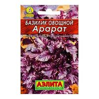 Семена Базилик овощной 'Арарат', пряность, 0,3 г (комплект из 10 шт.)