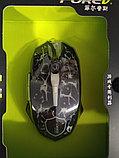 Игровая компьютерная мышка FOREV FV-ST 19, 3D, фото 2