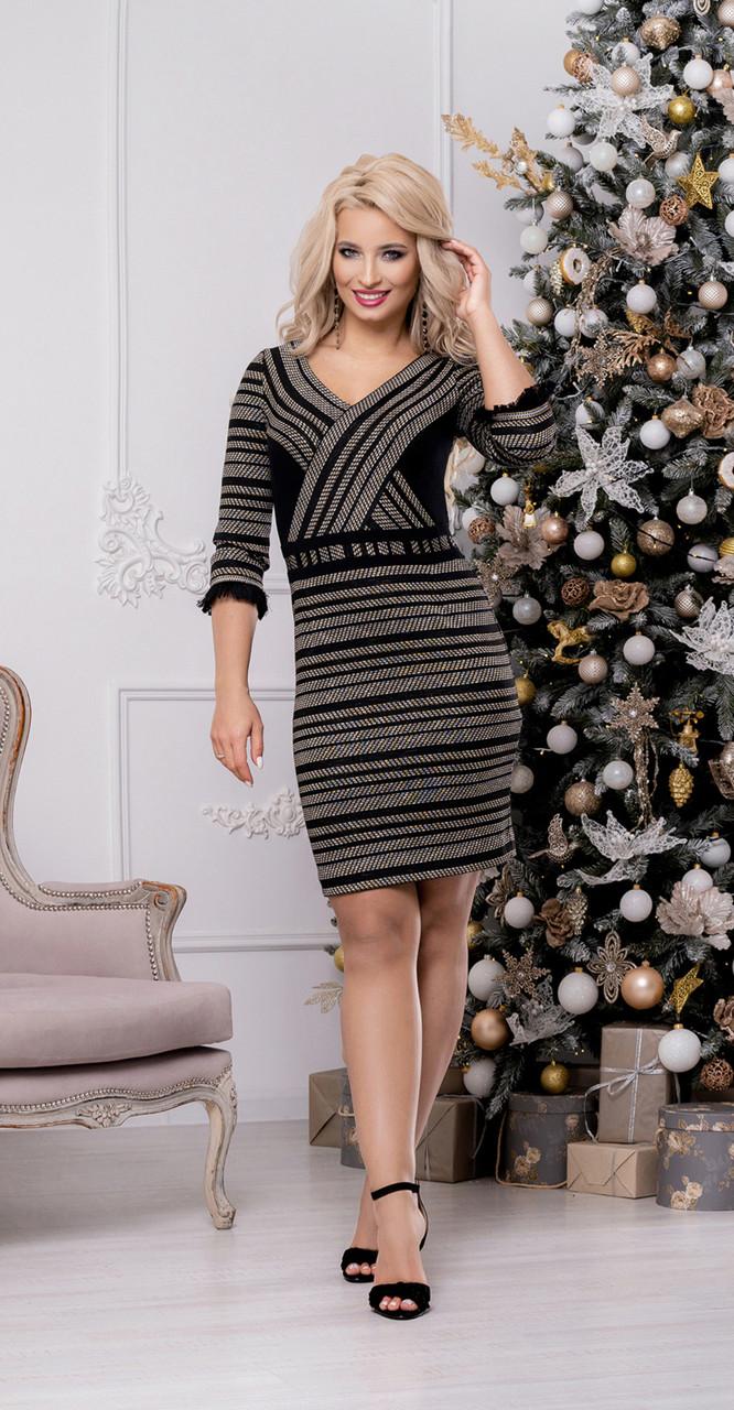 Платье DilanaVIP-1406, черно-белый, 44