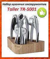 Набор кухонных инструментов Taller TR-5001