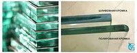 Шлифовка стекла 12 мм
