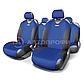 Майки на сиденья FORMULA FOR-802. Серый/Красный/Синий, фото 3