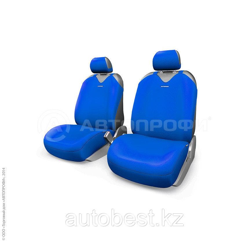 Майки чехлы R-1 SPORT PLUS, закрытое сиденье, полиэстер, синий